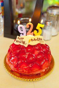 婚約記念のケーキ