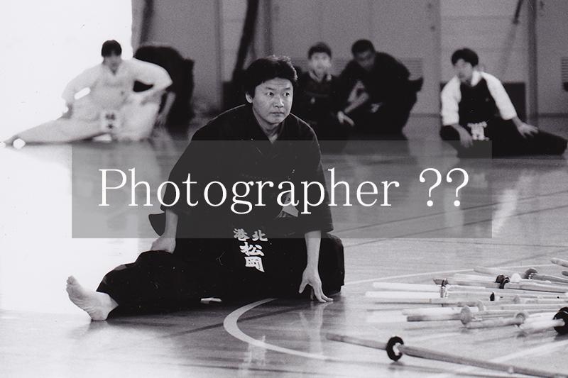 プロカメラマン松岡伸一の写真