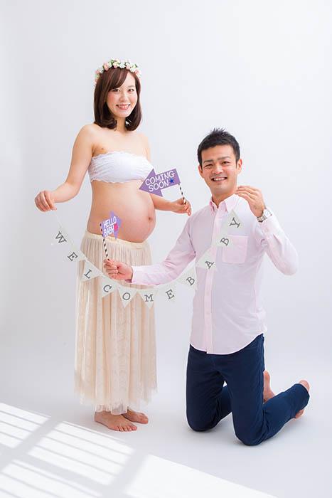 横浜の家族写真館で撮影したマタニティフォト