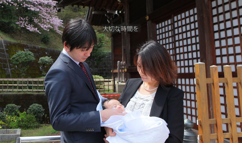 川崎市宮前区の白幡八幡に出張撮影したお宮参りの家族の写真